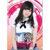 SKE48 2016年6月度個別グッズ「クリアファイル」 江籠裕奈
