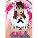 SKE48 2016年6月度個別グッズ「クリアファイル」 大場美奈