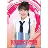 SKE48 2016年6月度個別グッズ「クリアファイル」 高木由麻奈