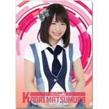 SKE48 2016年6月度個別グッズ「クリアファイル」 松村香織
