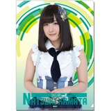 SKE48 2016年6月度個別グッズ「クリアファイル」 鎌田菜月