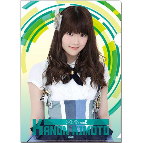 SKE48 2016年6月度個別グッズ「クリアファイル」 木本花音