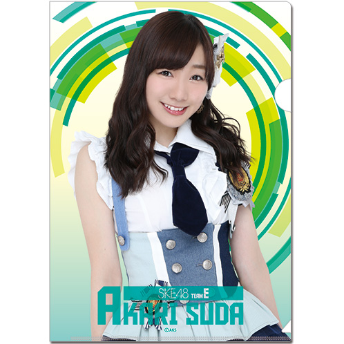 SKE48 2016年6月度個別グッズ「クリアファイル」 須田亜香里