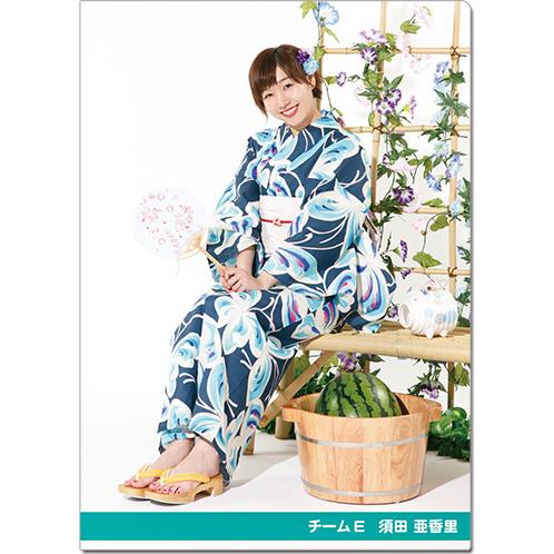SKE48 2016年9月度個別グッズ「クリアファイル(浴衣Ver.)」 須田亜香里