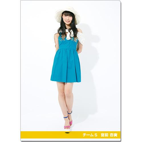 SKE48 2016年9月度個別グッズ「クリアファイル(サマーバケーションVer.)」 宮前杏実