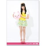 SKE48 2016年9月度個別グッズ「クリアファイル(サマーバケーションVer.)」 白井琴望