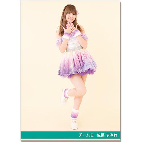 SKE48 2016年10月度個別グッズ「クリアファイル(パレオはエメラルドVer.)」 佐藤すみれ