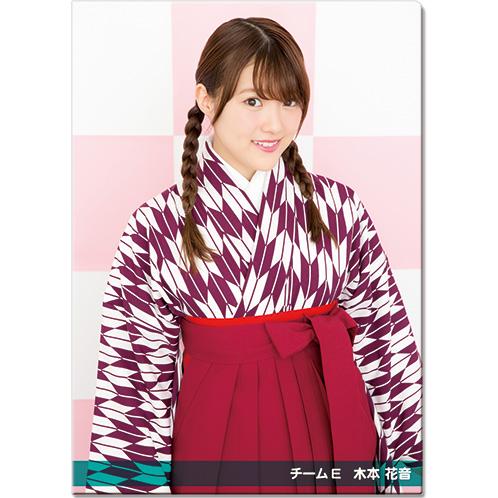 SKE48 2016年10月度個別グッズ「クリアファイル(大正ロマンVer.)」 木本花音