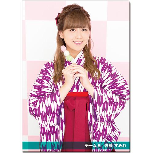 SKE48 2016年10月度個別グッズ「クリアファイル(大正ロマンVer.)」 佐藤すみれ