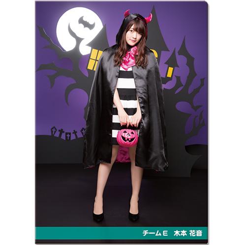 SKE48 2016年11月度個別グッズ「クリアファイル(ハロウィンVer.)」 木本花音