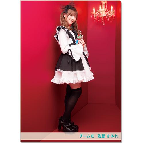 SKE48 2016年11月度個別グッズ「クリアファイル(ハロウィンIIVer.)」 佐藤すみれ