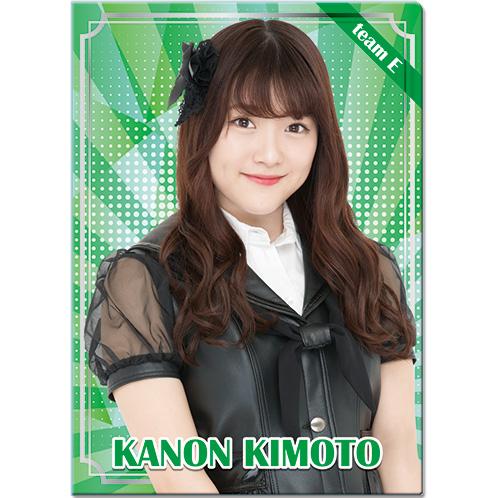 SKE48 2017年1月度個別グッズ「クリアファイル」 木本花音