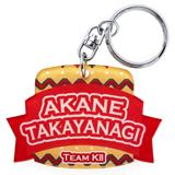 SKE48 2013年11月度個別グッズ 「SKE48 ネームキーホルダー」 高柳明音