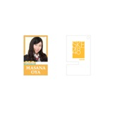 SKE48 2015年3月度個別グッズ「モバイルスタンドキーホルダー」 大矢真那