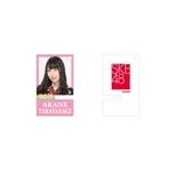 SKE48 2015年3月度個別グッズ「モバイルスタンドキーホルダー」 高柳明音