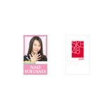 SKE48 2015年3月度個別グッズ「モバイルスタンドキーホルダー」 古畑奈和