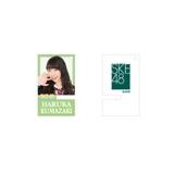 SKE48 2015年3月度個別グッズ「モバイルスタンドキーホルダー」 熊崎晴香