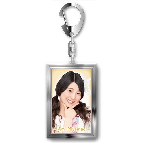 SKE48 2015年8月度個別グッズ「メタルキーホルダー」 宮前杏実