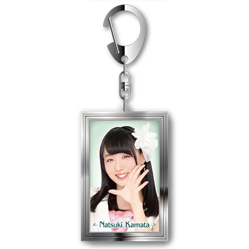 SKE48 2015年8月度個別グッズ「メタルキーホルダー」 鎌田菜月
