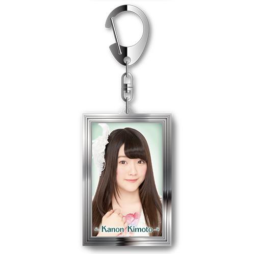 SKE48 2015年8月度個別グッズ「メタルキーホルダー」 木本花音