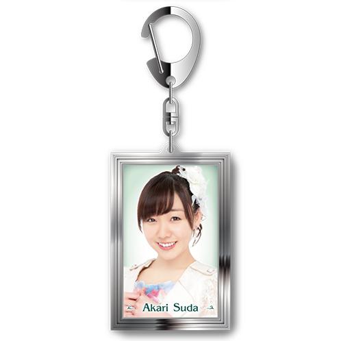SKE48 2015年8月度個別グッズ「メタルキーホルダー」 須田亜香里