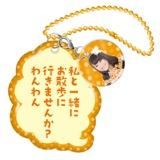 SKE48 2015年9月度個別グッズ「キャッチフレーズキーホルダー」 犬塚あさな