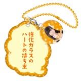 SKE48 2015年9月度個別グッズ「キャッチフレーズキーホルダー」 後藤理沙子