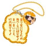 SKE48 2015年9月度個別グッズ「キャッチフレーズキーホルダー」 竹内舞
