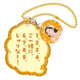 SKE48 2015年9月度個別グッズ「キャッチフレーズキーホルダー」 松井珠理奈