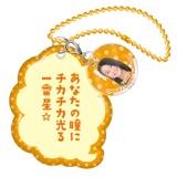 SKE48 2015年9月度個別グッズ「キャッチフレーズキーホルダー」 松本慈子