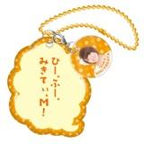 SKE48 2015年9月度個別グッズ「キャッチフレーズキーホルダー」 矢方美紀