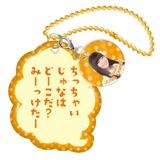 SKE48 2015年9月度個別グッズ「キャッチフレーズキーホルダー」 山田樹奈