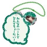 SKE48 2015年9月度個別グッズ「キャッチフレーズキーホルダー」 木本花音