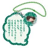 SKE48 2015年9月度個別グッズ「キャッチフレーズキーホルダー」 熊崎晴香