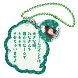 SKE48 2015年9月度個別グッズ「キャッチフレーズキーホルダー」 柴田阿弥