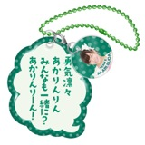 SKE48 2015年9月度個別グッズ「キャッチフレーズキーホルダー」 須田亜香里