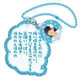 SKE48 2015年9月度個別グッズ「キャッチフレーズキーホルダー」 相川暖花