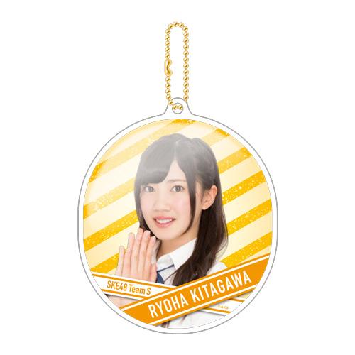 SKE48 2015年9月度個別グッズ「ソフトキーチェーン」 北川綾巴