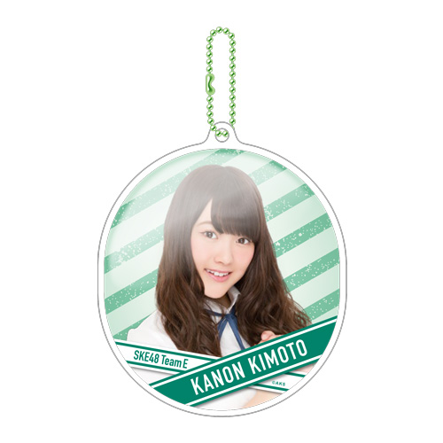 SKE48 2015年9月度個別グッズ「ソフトキーチェーン」 木本花音