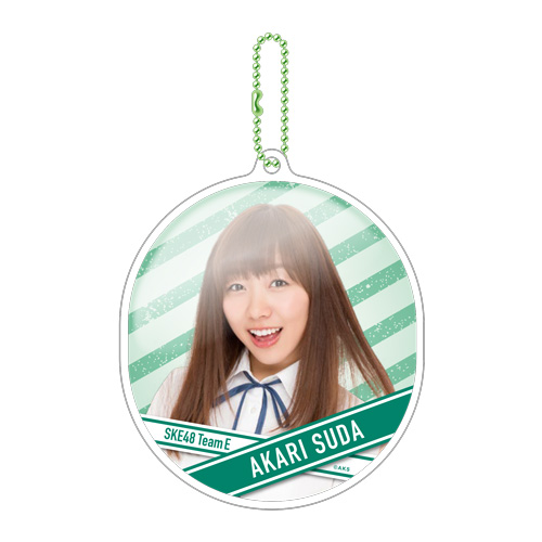 SKE48 2015年9月度個別グッズ「ソフトキーチェーン」 須田亜香里