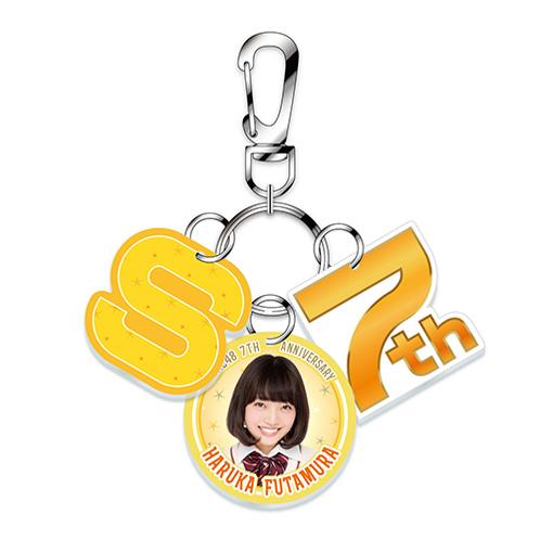 SKE48 2015年10月度個別グッズ「7周年記念3連キーホルダー」 二村春香