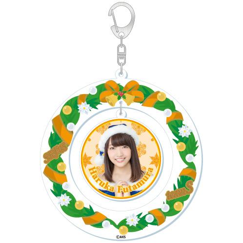 SKE48 2015年12月度個別グッズ「クリスマスリース風キーホルダー」 二村春香