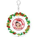 SKE48 2015年12月度個別グッズ「クリスマスリース風キーホルダー」 北野瑠華