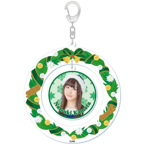 SKE48 2015年12月度個別グッズ「クリスマスリース風キーホルダー」 鎌田菜月