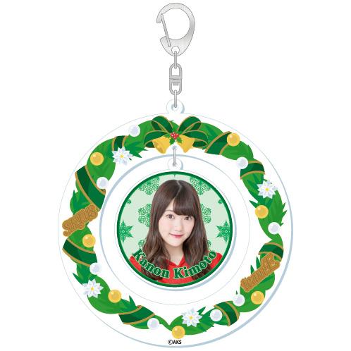 SKE48 2015年12月度個別グッズ「クリスマスリース風キーホルダー」 木本花音
