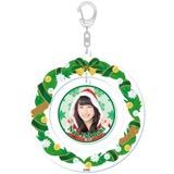 SKE48 2015年12月度個別グッズ「クリスマスリース風キーホルダー」 福士奈央