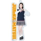 SKE48 2016年1月度個別グッズ「BIGアクリルキーホルダー」 松井珠理奈