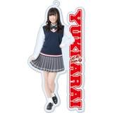 SKE48 2016年1月度個別グッズ「BIGアクリルキーホルダー」 荒井優希
