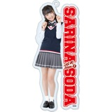 SKE48 2016年1月度個別グッズ「BIGアクリルキーホルダー」 惣田紗莉渚