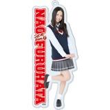 SKE48 2016年1月度個別グッズ「BIGアクリルキーホルダー」 古畑奈和